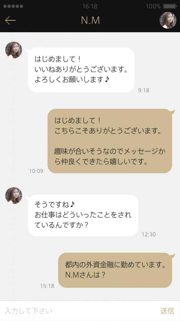 04.message