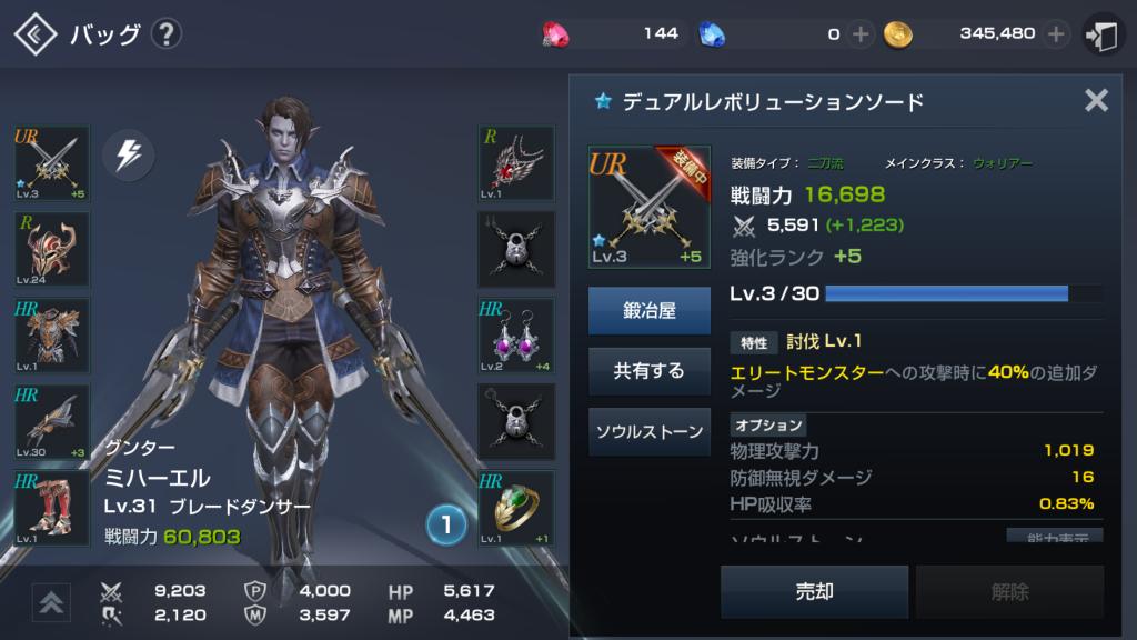 IMG_3467