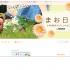 小林麻央のブログ開設が金儲けとネットで批判される!実際いくら儲けているのか?