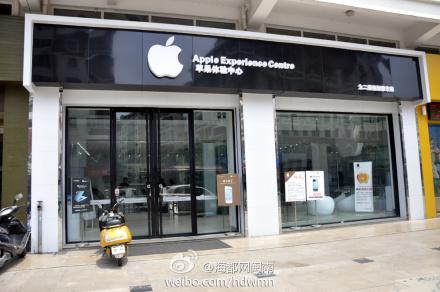 アップルストアの偽物店舗が続出!なぜ中国に偽物iPhoneが多いのか?