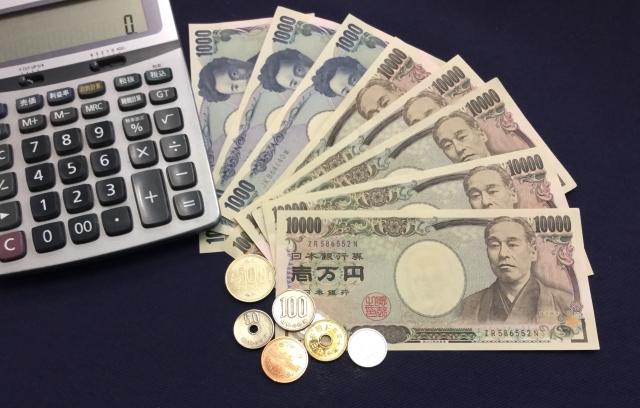 日本の消費税は世界で本当に低いのか?消費税の世界ランキング