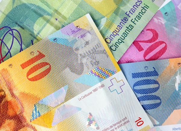 無職でも毎月30万円もらえるスイス!スイス国籍取得するには?
