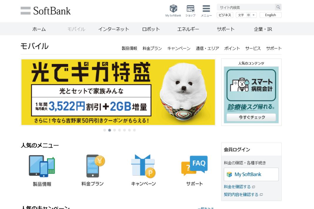 日本企業の役員報酬ランキングTOP10!驚愕の金額とは?!