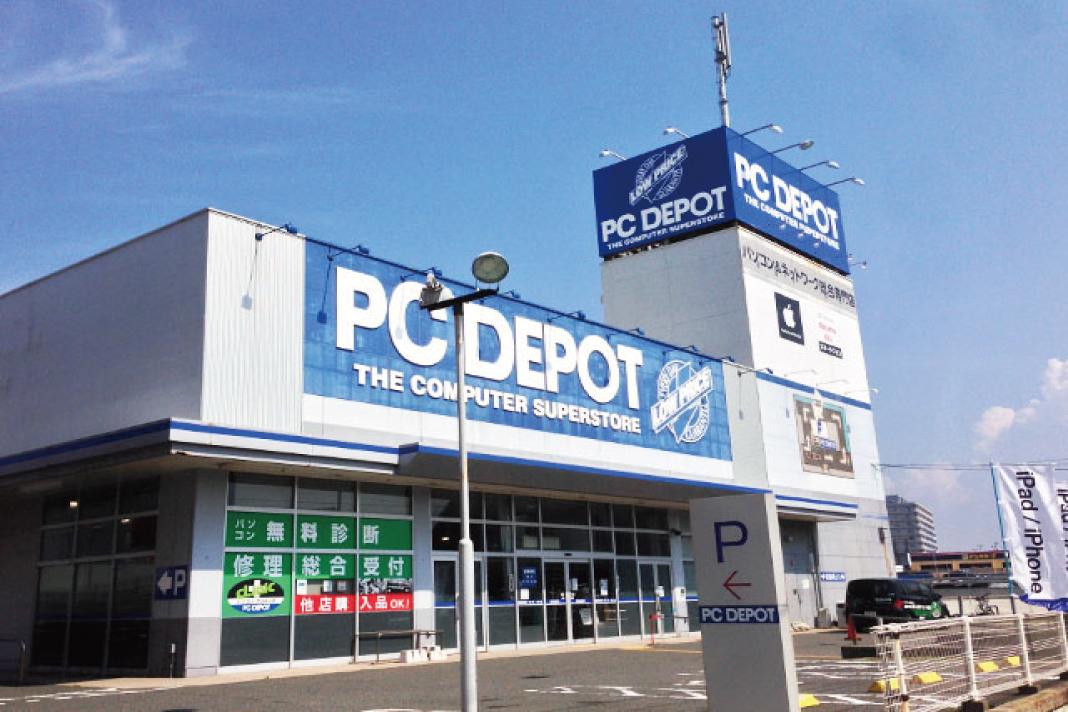 PCデポが顧客のパソコンにショートカットを仕込みアフィリエイトで大儲け!